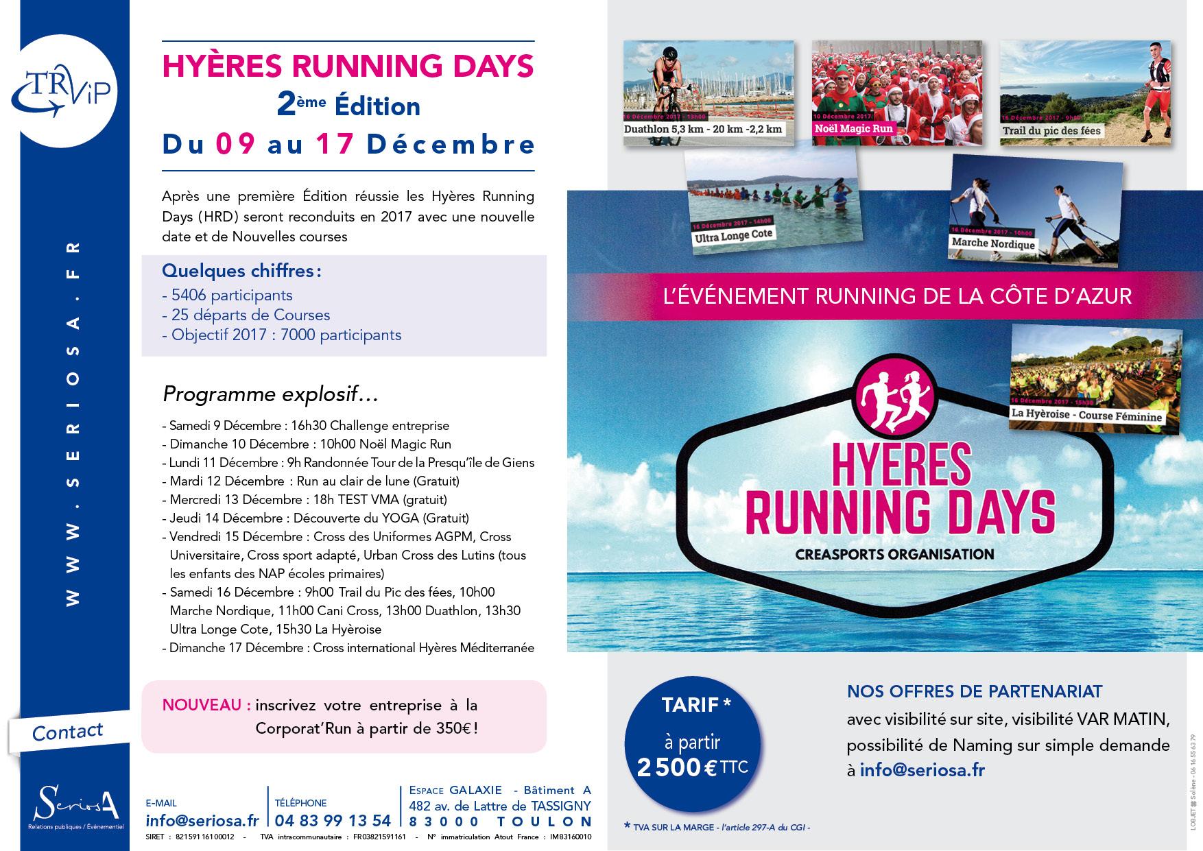 seriosa_runningday2017web